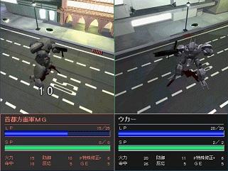 SpiritFire スピリットファイア 戦闘モード