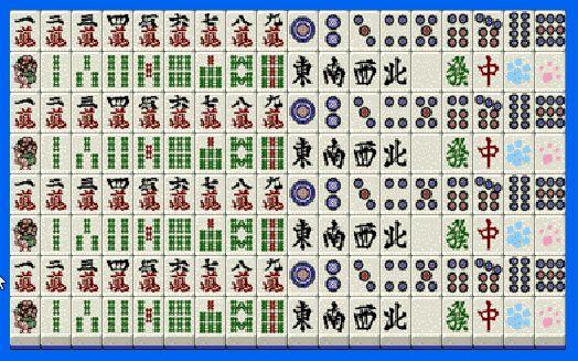 四川 省 ゲーム 無料 ゲーム 四川省 大きな画面で遊べる無料ゲーム