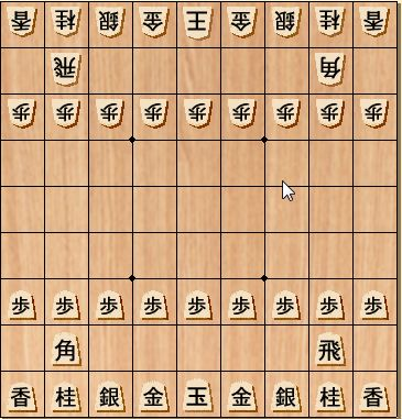 フリー ゲーム 将棋