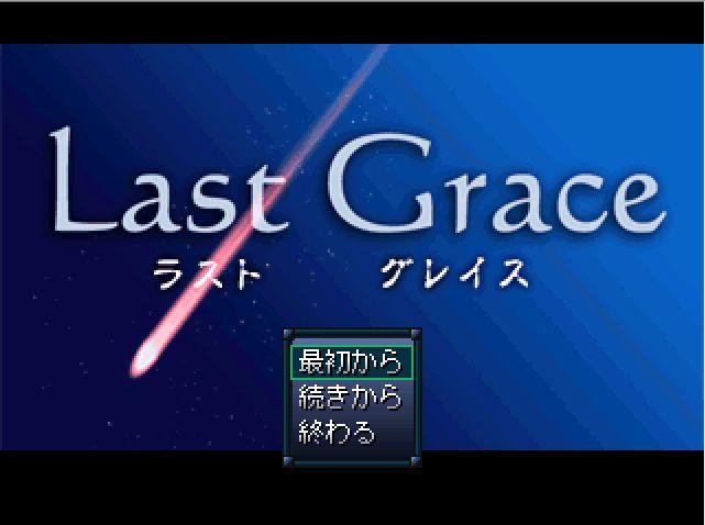 無料ゲーム ロールプレイングゲーム:Last Grace