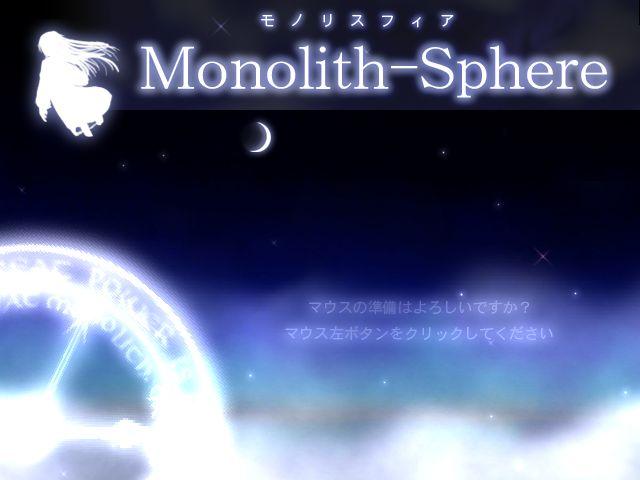 無料ゲーム アクションゲーム:モノリスフィア
