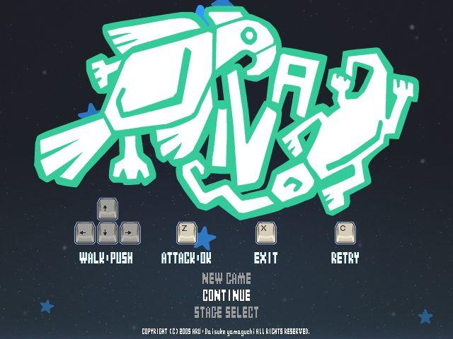 無料ゲーム パズルゲーム:ルタ