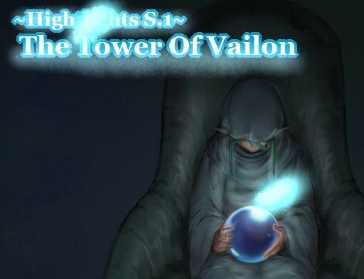 無料ゲーム カードゲーム:ヴァイロンの塔(The Tower Of Vailon)