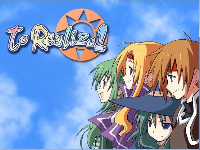 無料ゲーム ロールプレイングゲーム:To Realize!