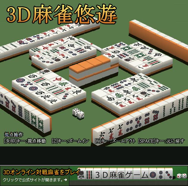アクションアドベンチャーゲームおすすめ6 ...
